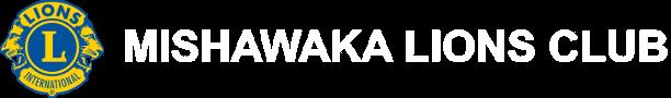 Mishawaka Lions Club Fundraiser Logo